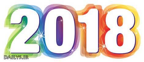 رنگ سال ۲۰۱۸ چیست؟ رنگ مد و مو در سال ۹۷ چیست ؟